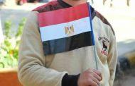 تهنئة من الإعلامية هبه عزازي إلي الأستاذ وائل محفوظ بمناسبه عيد ميلاد نجله مازن