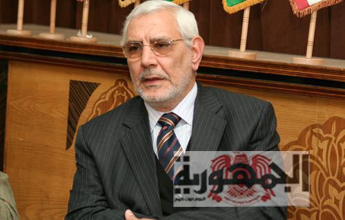 عاجل : النيابة العامة تأمر بالقبض على عبدالمنعم أبو الفتوح والسبب ....