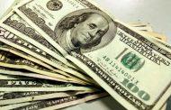 يستقر سعر الدولار مقابل الجنية في السوق السوداء اليوم الجمعة 16/2/2018