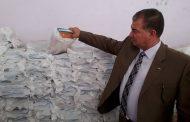 عبد المنعم . إحالة مدير مدرسة مجمع سنورس بالفيوم للتحقيق ونقل العامل .