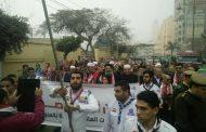 الجمعية المصرية للابداع والتنمية تشارك فى مسيرة بيت العائلة حب مصر