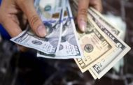 إرتفاع سعر الدولار في البنوك العاملة في مصر وبلغ متوسط السعر 58. 17 جنيه