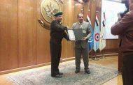 حاتم قابيل نائب رئيس مجلس مدينه بلقاس يحصل على الدورة التدريبية الاولى لقيادات المحليات