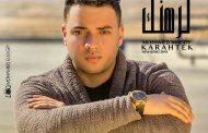 بالصورة..محمد مجدي يحقق المركز التاسع في الساوند كلود بأغنية