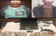 ضبط المتهمين فى واقعة السطو على مدرسة وقتل أحد أفراد الأمن (صور)