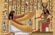 مكانة المرأة في مصر الفرعونية