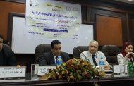 المشاركة الايجابية للشباب فى الانتخابات الرئاسية بكلية العلوم جامعة طنطا