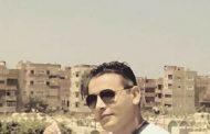 اسلام عامر يكتب