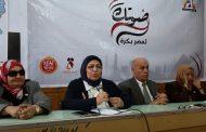 فاعليات مؤتمر المجلس القومى للمرأة بالمحلة الكبرى
