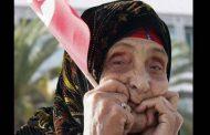 سيدة عمرها 80 عاماً وحامل بشهرها الرابع..والقصة الكاملة!