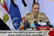 عاجل .. استشهاد 6 وإصابة 7 آخرين من أفراد الجيش المصري وبيان من القوات المسلحة