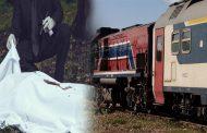 مصرع شاب المساكن التعاونية  تحت عجلات قطار طنطا الزقازيق شرقية