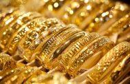 ركود في سعر الذهب في السوق اليوم الأربعاء الموافق 21/2/2018...