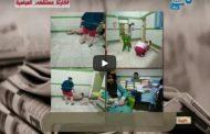شاهد بالفيديو  انتهاكات غير أخلاقية وبدنية للمرضى في مستشفى العباسية