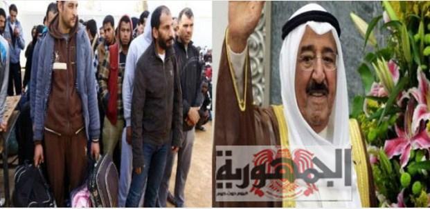 كارثة ..الكويت تضع خطة للاستغناء عن 85 ألف وافد في القطاع الخاص