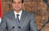 """عاجل ..التليفزيون المصري يذيع بيان هام وعاجل.. يكشف تفاصيل القرار التاريخي الذي أصدره """"السيسي"""" منذ قليل"""