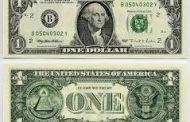 انخفاضا تدريجيا لسعر صرف الدولار في البنوك اليوم الأحد الموافق 11/2/2018