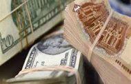 أسعار الدولار اليوم في السوق السوداء و البنوك في مصر.... الأحد الموافق 18/2/2018