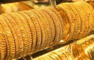 حالة من الركود و الاستقرار خلال هذه الفترة في أسعار الذهب
