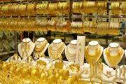 سعر الذهب في السوق اليوم السبت الموافق 24/2/2018...