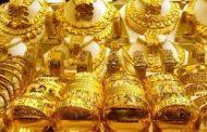 استقرار الذهب في السوق اليوم الجمعة الموافق 23/2/2018..