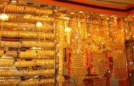 أسعار الذهب في السوق اليوم الأثنين 26–2– 2018..