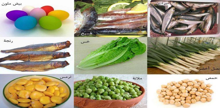 بشرى للمصريين ..وزارة التموين تدفع ب 23 طن أسماك مجمدة يومياً بأسعار مخفضة ومفاجأة لسعر الفسيخ