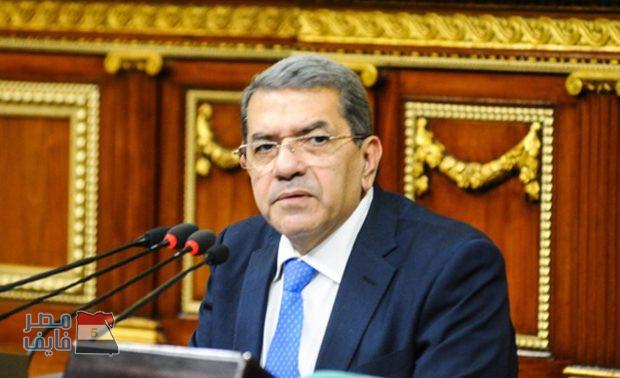 عاجل .. بشرى سارة من «المالية» لجميع المصريين بشأن أجور العاملين وانخفاض أسعار السلع