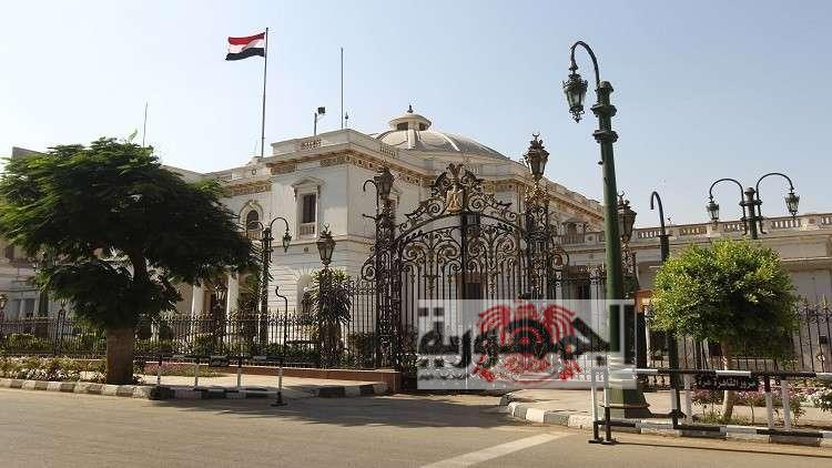 البرلمان يوافق علي تعديل قانون العقوبات المتعلق بالمتفجرات