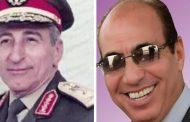محافظ المنيا الأسبق يطالب بتخليد إسم
