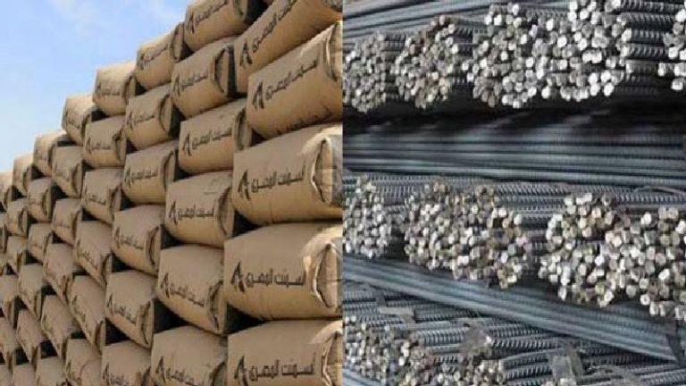 شعبة مواد البناء تزف خبر سارّ للمصريين بشأن أسعار الحديد والأسمنت.. وسر التراجع المفاجئ بعد الدولة