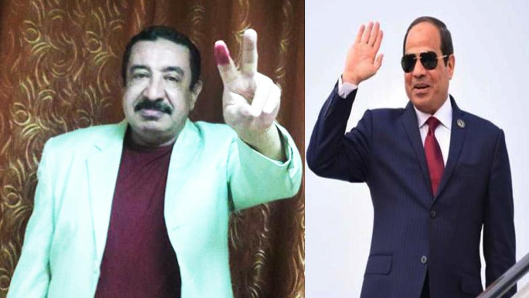 المحاسب حسين كامل يهنىء   فخامة  الرئيس عبد الفتاح السيسى لفوزه فى الانتخابات