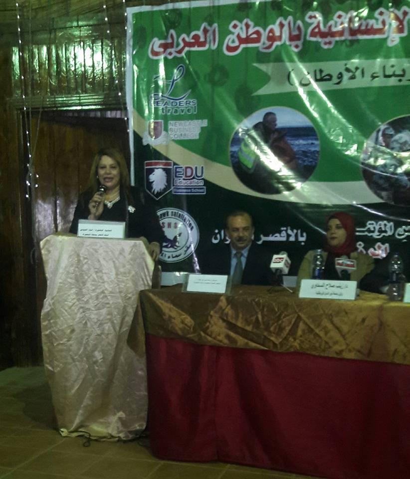اللجنة الإعلامية بالآقصربهيئة مكتب سفراء السلام تستقبل رئيس هيئة سفراء السلام بمصر بالمؤتمر الدولى لسفراء الإنسانية