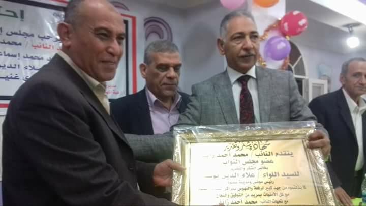 برعاية زايد ..احتفالية كبيرة بيوم اليتيم بميت حبيب