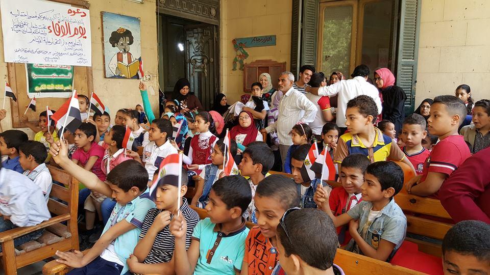 احتفالية يوم اليتيم بقصر ثقافة المحلة الكبرى