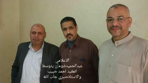 250 من أسر المحتاجين في رقبة جمعية الفاروق عمر
