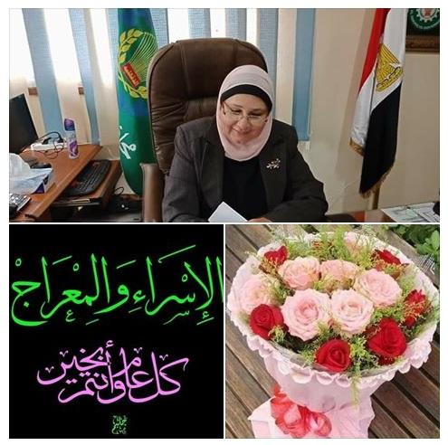 بمناسبه ذكري الإسراء والمعراج ...