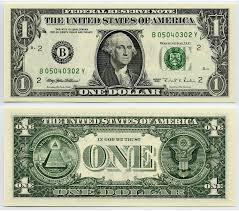 سعر الدولار في البنوك والسوق السوداء اليوم الخميس 12/4/2018..