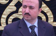 القبض على ناشط سياسي بكفر الشيخ بتهمه إهانه المحافظ...