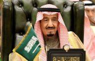 هل اصيب الملك سلمان وولي العهد السعودي بفيروس كورونا؟