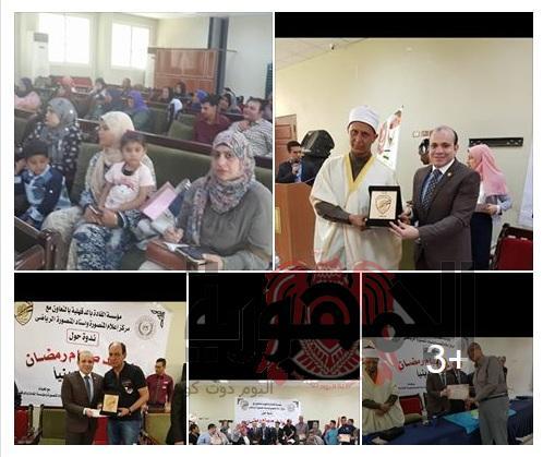 مركز اعلام المنصوره بالتعاون مع مؤسسه القاده ينظمون ندوه بعنوان فؤائد الصيام