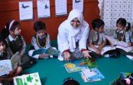 وظائف شاغرة للمعلمين والمعلمات وتخصصات مختلفة بالامارات والتفاصيل ...