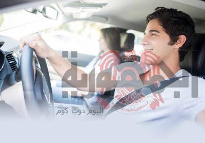 online auto insurance .online auto insurance.2022