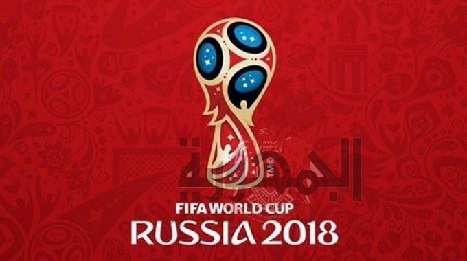 القنوات الناقلة لبطولة كأس العالم