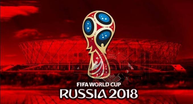 كأس العام 2018