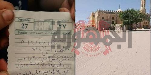 إمام مسجد يوسف السطوحي .. الأوقاف يديرها مخبرين أمن الدولة ويتحكم بها صحفي