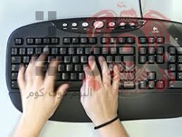 جديد العلم: الأن لوحة المفاتيح يمكن طيها ووضعها فى جيبك...