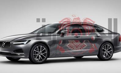 فولفو تكشف عن أفخم سيارة فارهة في العالم يتجاوز سعرها 2 ميليون جنية...
