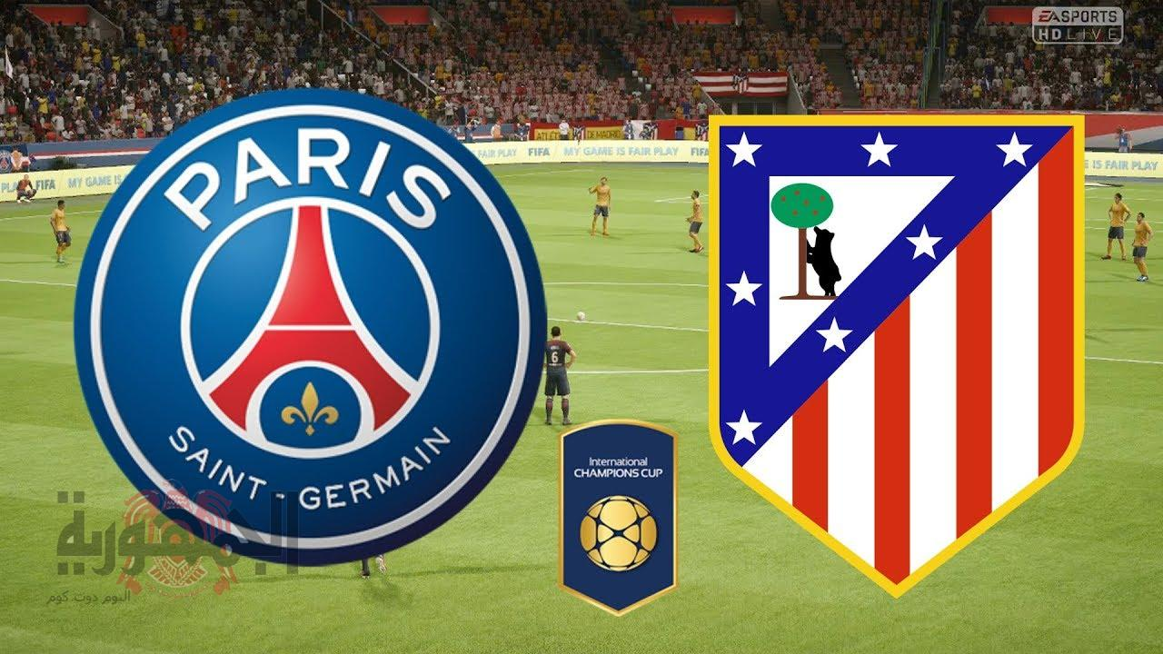 بث مباشر باريس سان جيرمان VSاتلتيكو مدريد