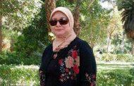 بيان إعلامى  عاجل للنقابة العامة للتمريض المصرى